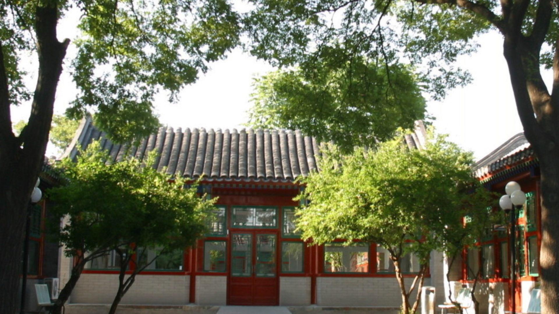 Maison de la Médecine Chinoise